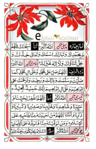 namaz-e-janaza