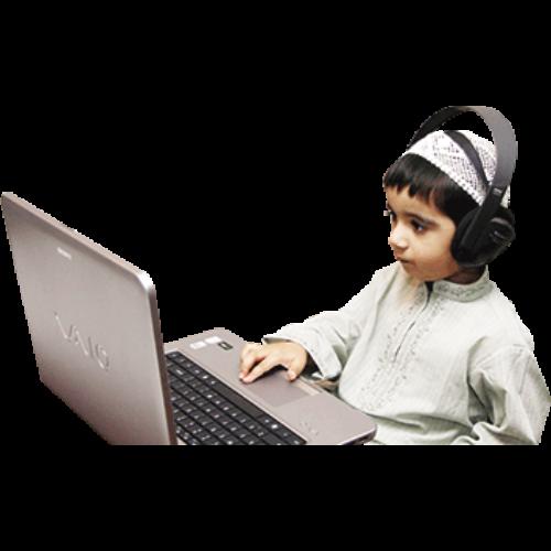 Quran Reading Online with Tajweed | Learn Quran Memorization