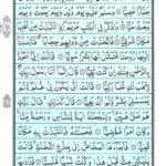 Quran Para 16 Qal Alam - Quran Juz 16 Online at eQuranAcademy