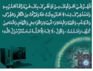 Read Kalma Radde Kufr / Kalma 6 Online at eQuranAcademy