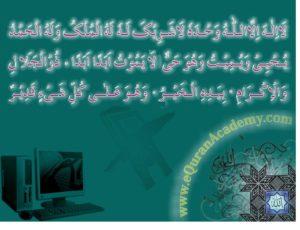 Read Kalma Tauheed / Kalma 4 Online at eQuranAcademy