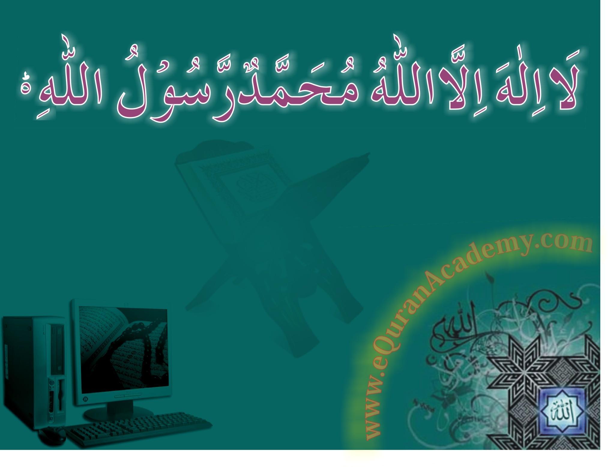 Read Kalma Tayyaba / Kalma 1 Online at eQuranAcademy
