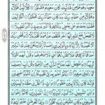 Quran Surah Isra - Read Quran Surah Al Isra Online at eQuranAcademy