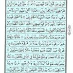 Quran Surah Zukhruf - Read Surah Al Zukhruf Online at eQuranAcademy