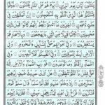 Quran Surah Dhariyat - Read Surah Al Dhariyat Online at eQuranAcademy