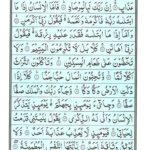 Quran Surah Fajr - Surah Al Fajr Online at eQuranAcademy