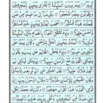 Quran Surah Furqan - Read Surah Al Furqan Online at eQuranAcademy
