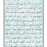 Quran Surah Kahf - Read Quran Surah Al Kahf Online at eQuranAcademy