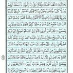 Quran Surah Maidah - Read Quran Surah Al Maidah Online at eQuranAcademy
