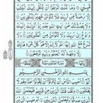 Quran Surah Qasas - Read Quran Surah Al Qasas Online at eQuranAcademy