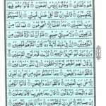 Quran Surah Shuara - Read Surah Al Shuara Online at eQuranAcademy