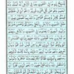 Quran Surah Taghabun - Read Surah Al Taghabun Online at eQuranAcademy