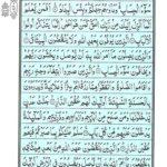 Quran Surah Rad - Read Surah Al Rad Online at eQuranAcademy