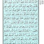 Quran Surah Hashr - Read Surah Al Hashr Online at eQuranAcademy