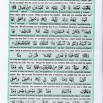 Read Holy Quran Para 1 Online - Read Quran in English Online at eQuranAcademy.com