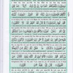 Read Holy Quran Para 19 Online - Read Quran in English Online at eQuranAcademy.com