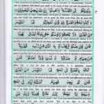 Read Holy Quran Para 2 Online - Read Quran in English Online at eQuranAcademy.com