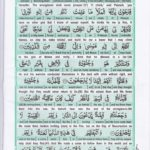 Read Holy Quran Para 20 Online - Read Quran in English Online at eQuranAcademy.com