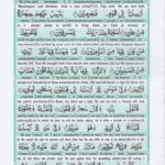 Read Holy Quran Para 27 Online - Read Quran in English Online at eQuranAcademy.com