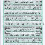 Holy Quran Para 30 Page 26