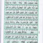 Read Holy Quran Para 11 Online - Read Quran in English Online at eQuranAcademy.com