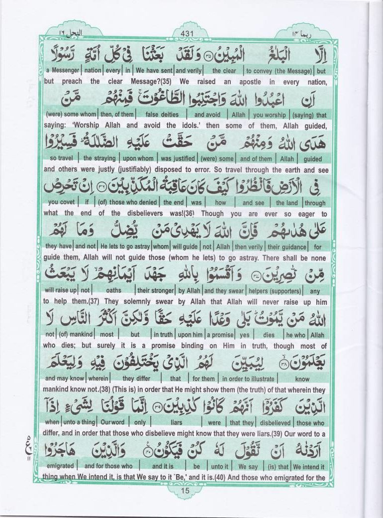 Read Holy Quran Para 14 Online - Read Quran in English Online at eQuranAcademy.com