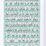 Read Holy Quran Para 14 Online - Read Quran in English Online at eQuranAcademy.com