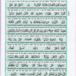 Read Holy Quran Para 15 Online - Read Quran in English Online at eQuranAcademy.com