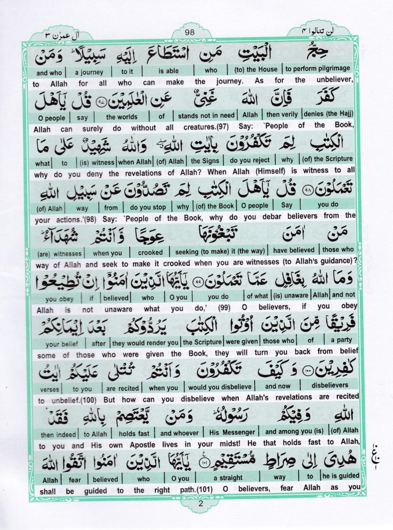 Read Holy Quran Para 4 Online - Read Quran in English Online at eQuranAcademy.com