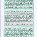 Read Holy Quran Para 25 Online - Read Quran in English Online at eQuranAcademy.com