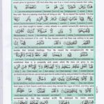 Read Holy Quran Para 26 Online - Read Quran in English Online at eQuranAcademy.com