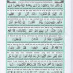 Read Holy Quran Para 29 Online - Read Quran in English Online at eQuranAcademy.com