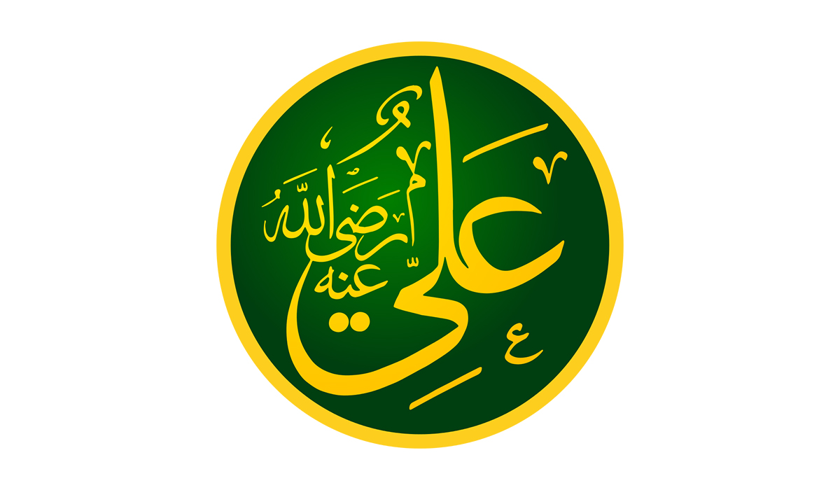 Know about the fourth caliph of Islam – Hazrat Ali (RA)