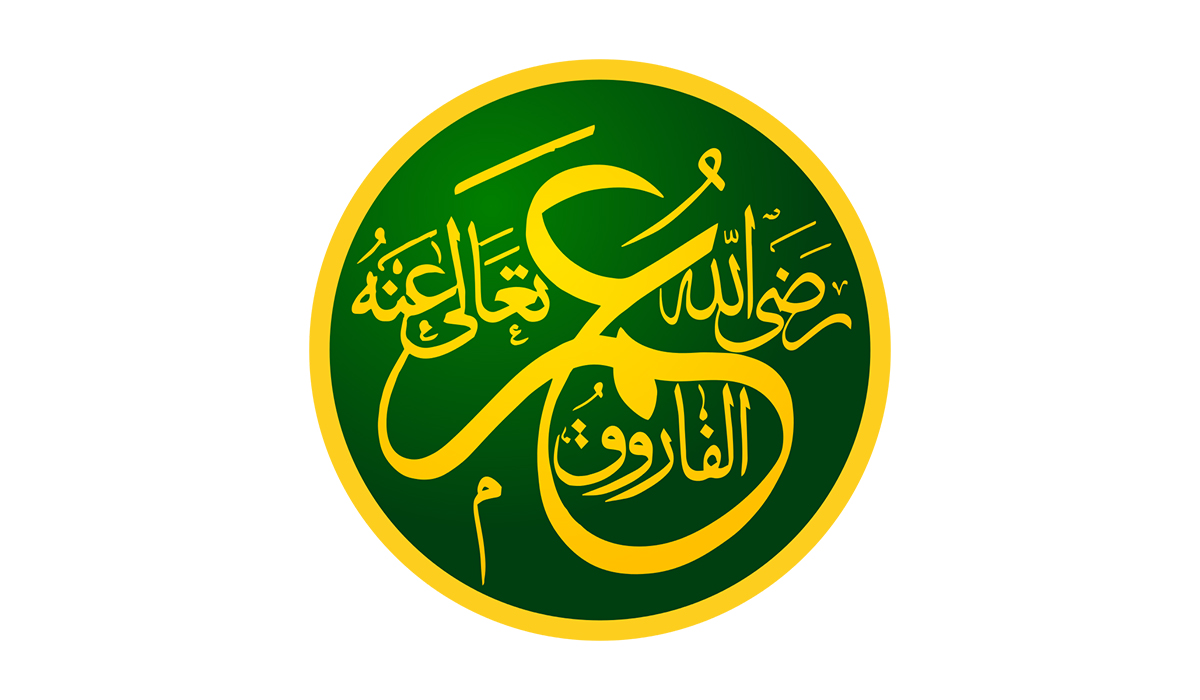 Rule of Hazrat Umar (RA) – the second caliph of Islam