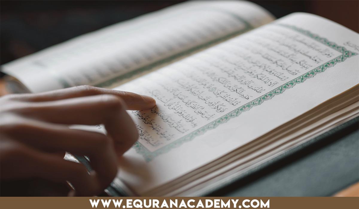 Benefits of Quran Recitation