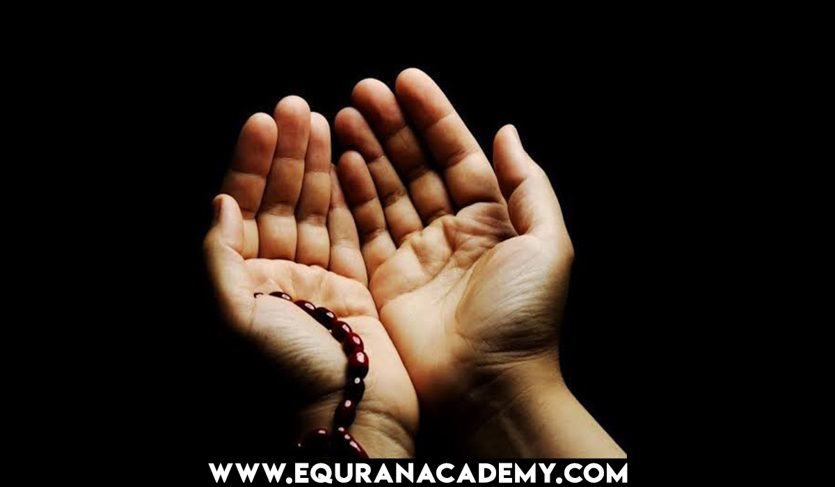 Duas that Every Muslim Must Memorize