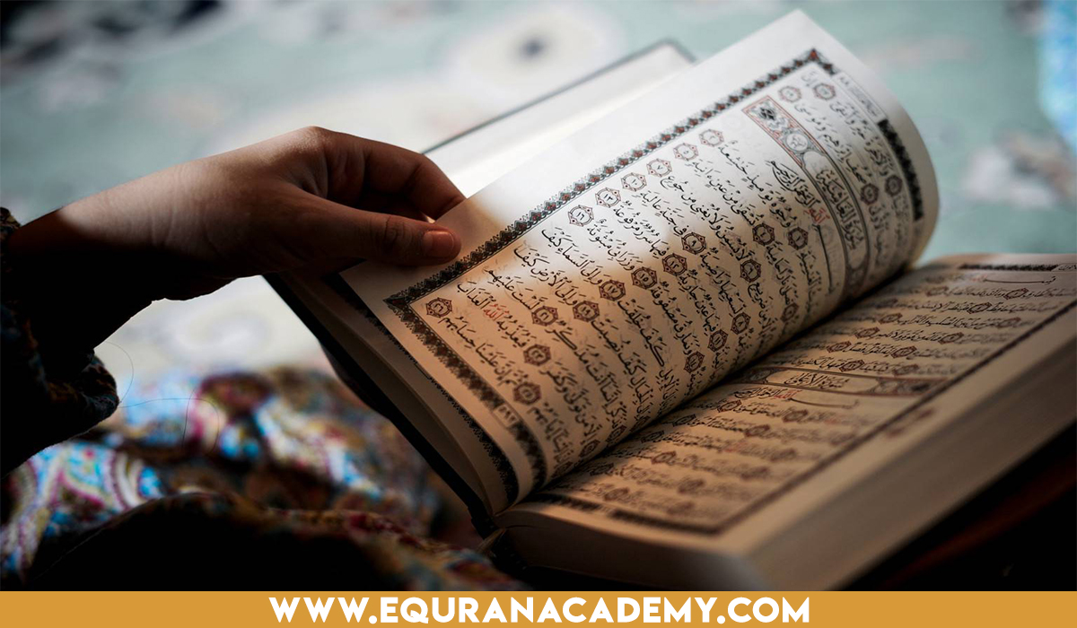 Importance of Learning Quran with Tajweed