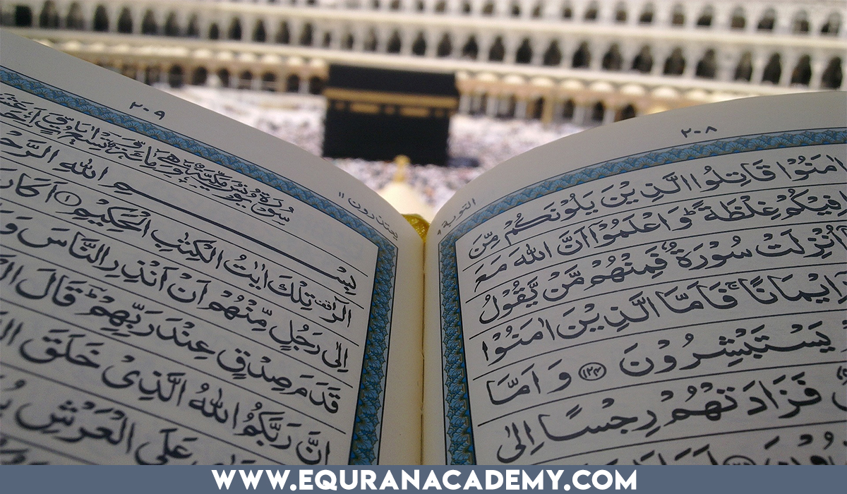 Knowing about History of Revelation of Quran