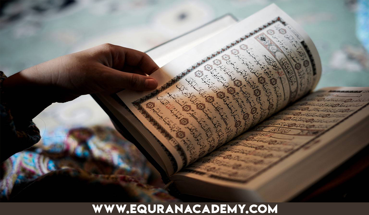 Benefits of Quran Learning Online at eQuranAcademy