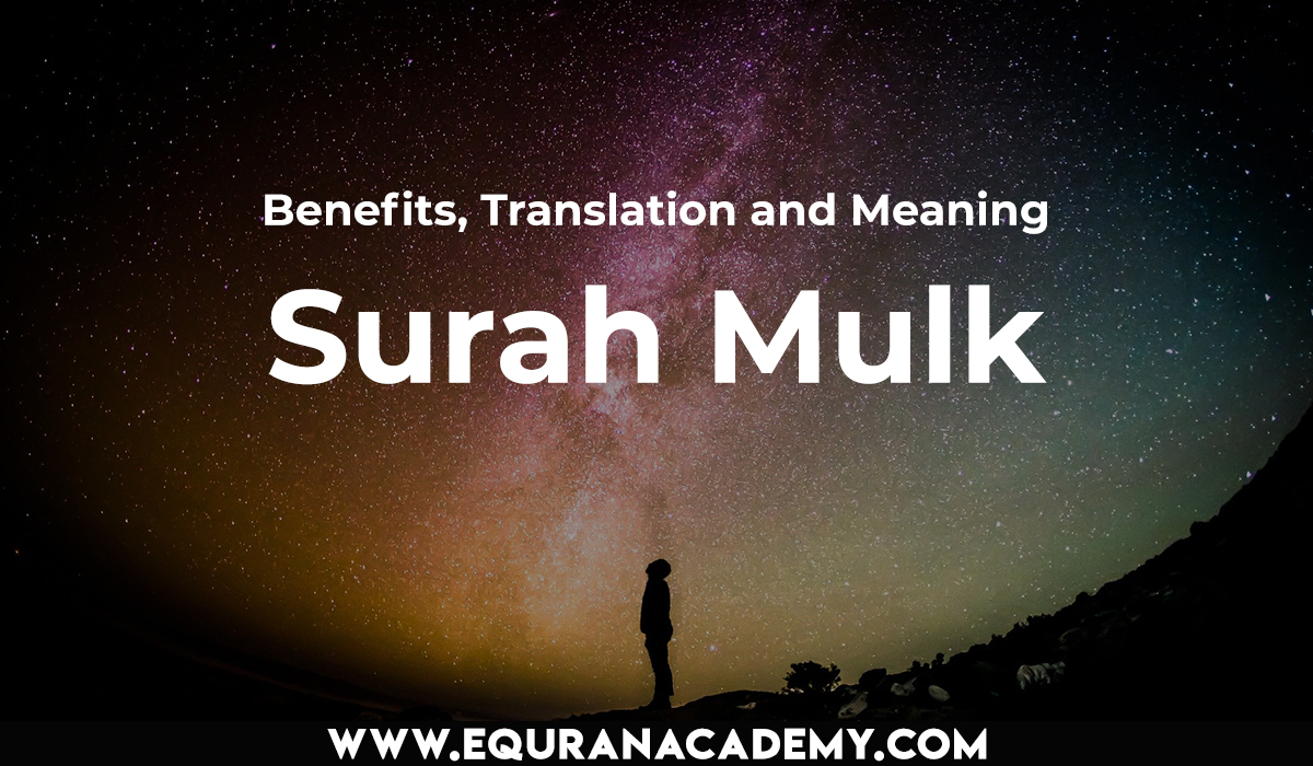 Surah Mulk – Benefits, Meaning and Translation
