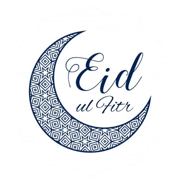 Eid ul Fitr Iamge